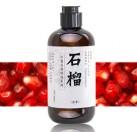 石榴植萃保湿冷制液体皂268ml(洁面沐浴二合一)
