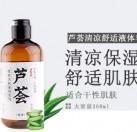 芦荟清凉舒缓冷制液体皂(洁面沐浴二合一)