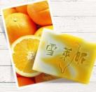 雪莱昵甜橙香草凝脂手工冷皂洁面